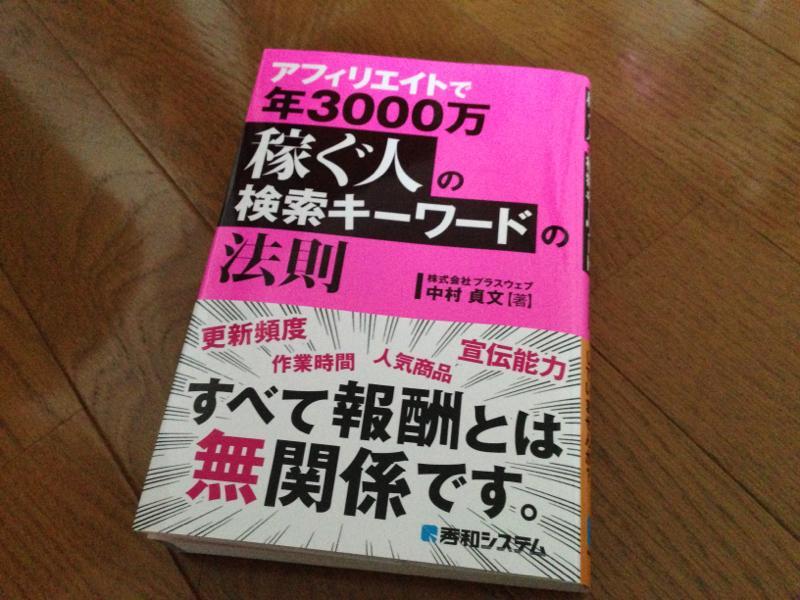 130920 bookreview searchkeyword