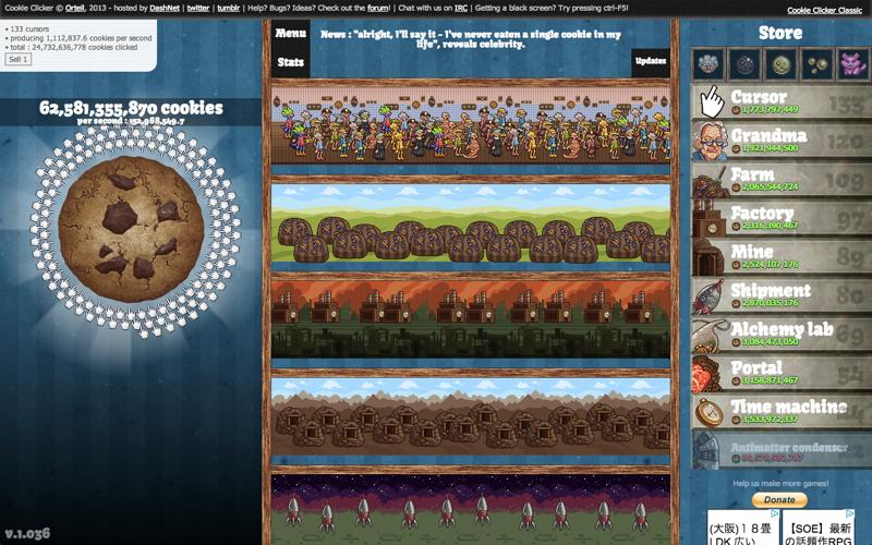 130927 cookie clicker
