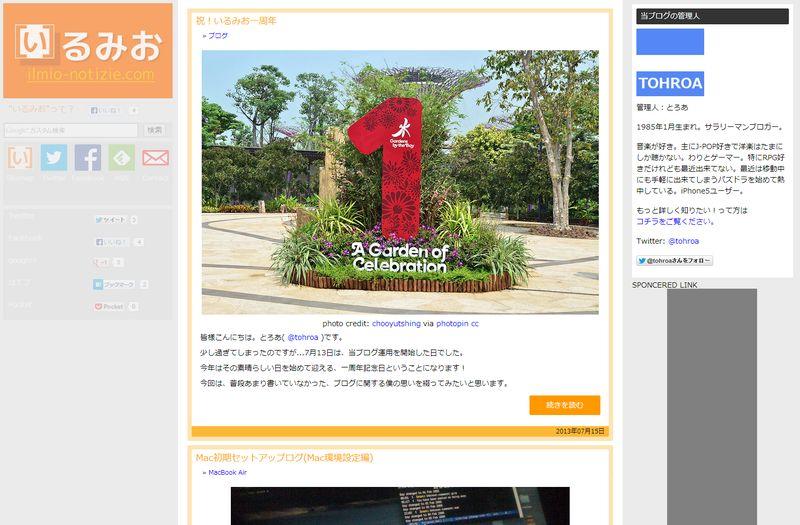 ilmio2013_bigscreen.jpg