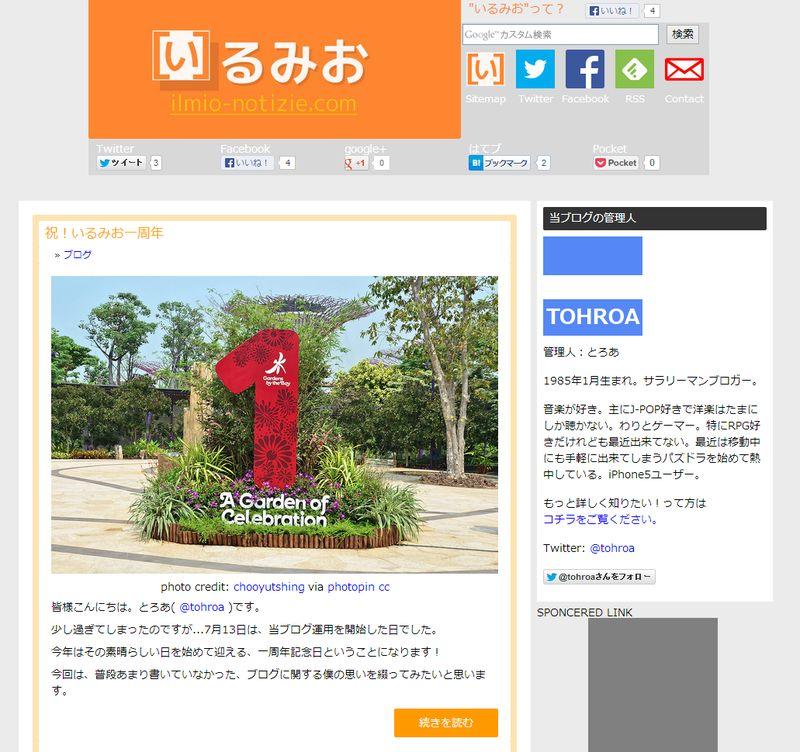 ilmio2013_middlescreen.jpg