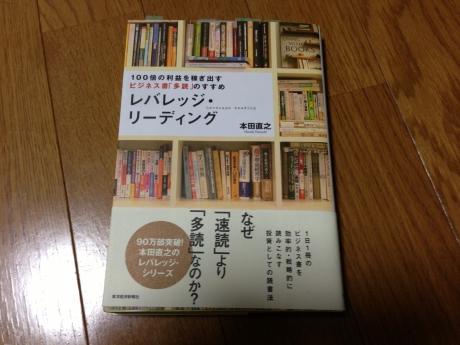 levarage_reading.jpg