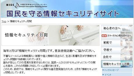 info_sec_month.jpg