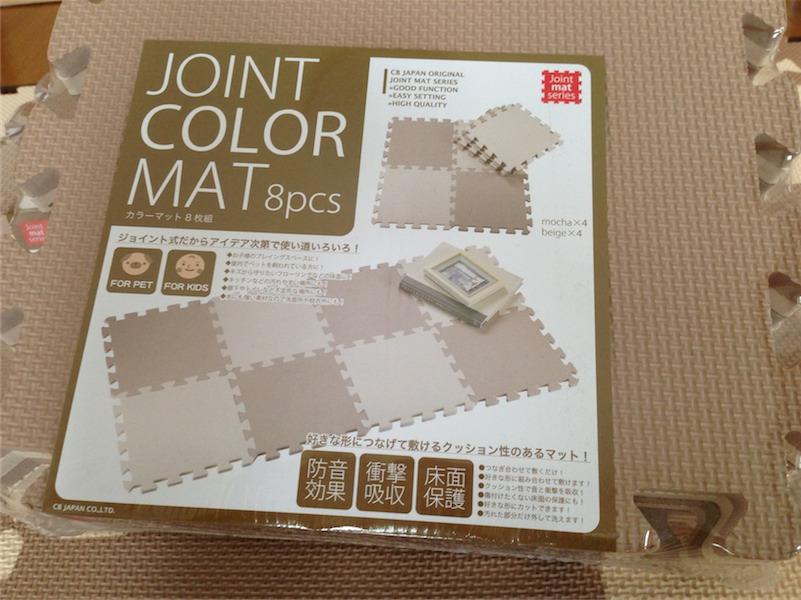 130827_jointcolormat_2.jpg