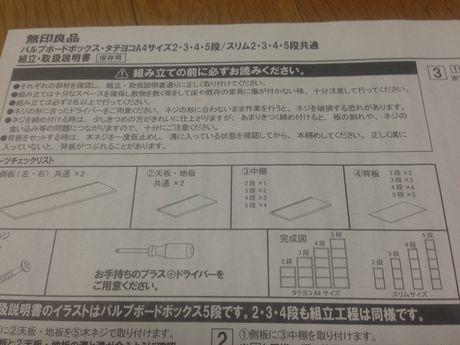 20121015_diy2_4.jpg