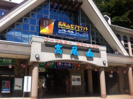 2012_takao_01.jpg