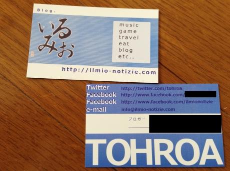 2013_namecard.jpg