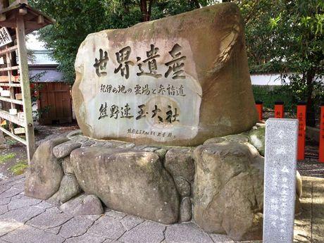 2013_shrine_1.jpg