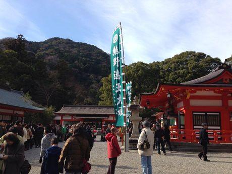 2013_shrine_3.jpg