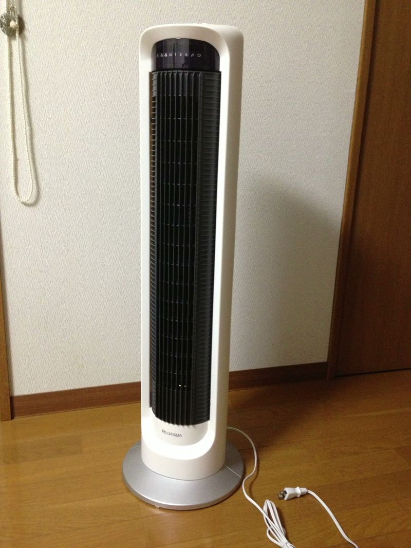 irisohyama_towerfan_2.jpg