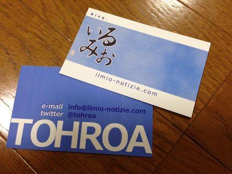name_card_1_01.jpg