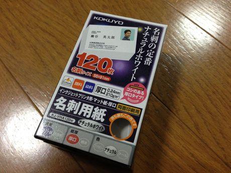 name_card_1_02.jpg