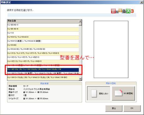 name_card_2_02.jpg