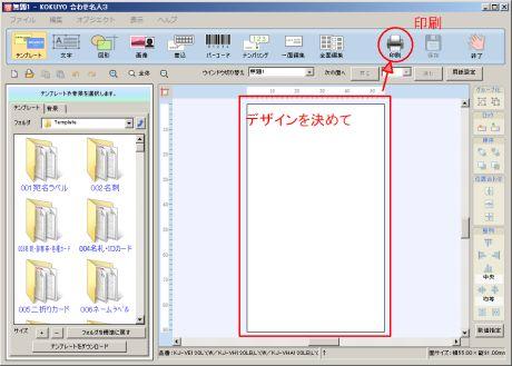 name_card_2_03.jpg
