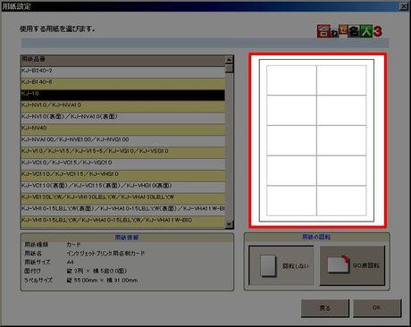name_card_2_04.jpg