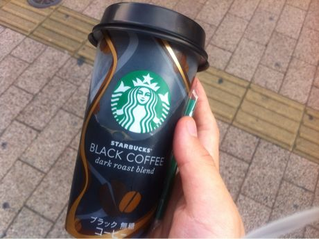 201209_starbacks_dark_roast.jpg