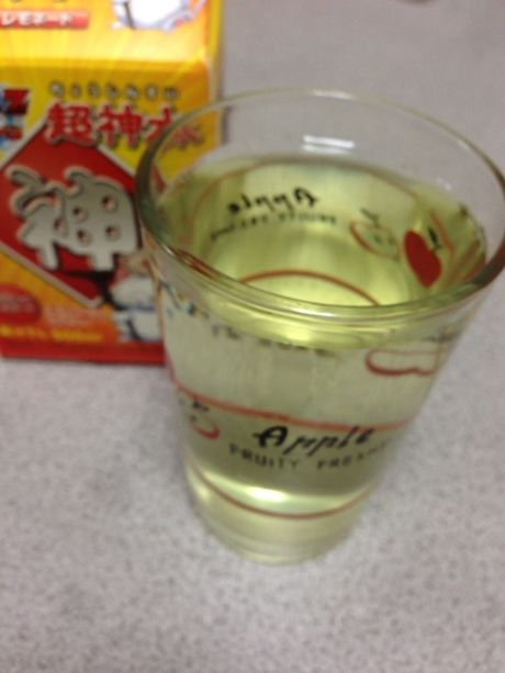 dragonballz_tyoshinsui_2.jpg