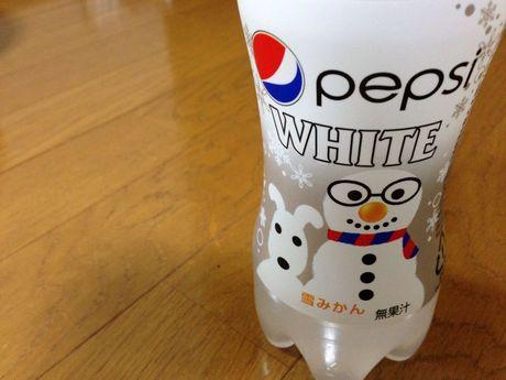 pepsi_white_1.jpg