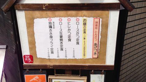ageduki_04.jpg