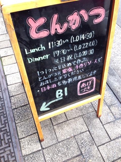 ageduki_10.jpg