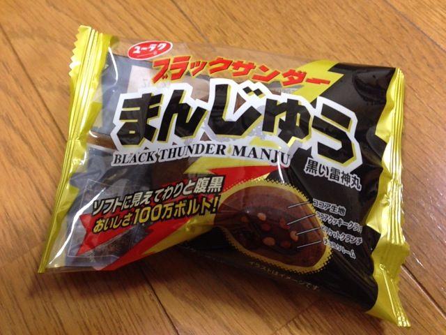 blackthunder_manju_1.jpg