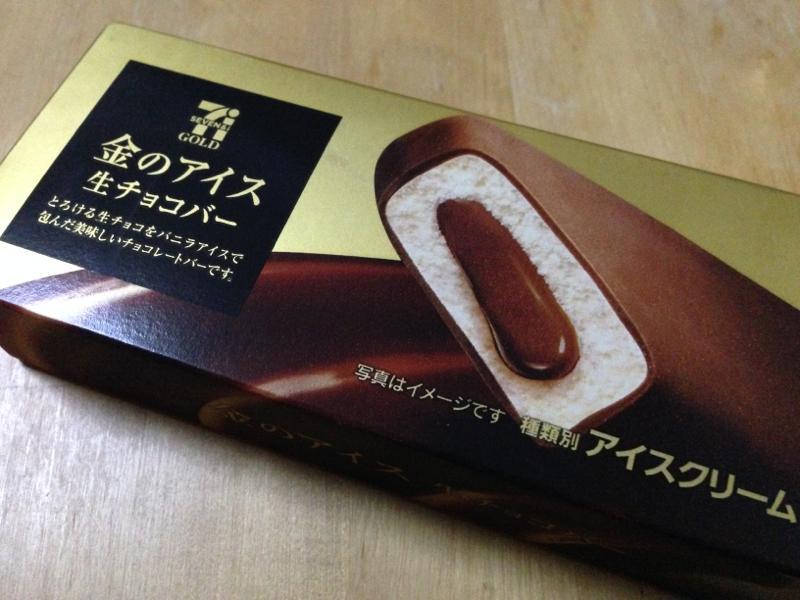golden raw choco ice 1