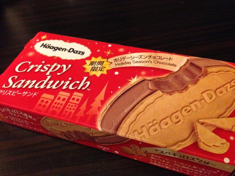 hdc-holiday-season-chocolate-1.jpg