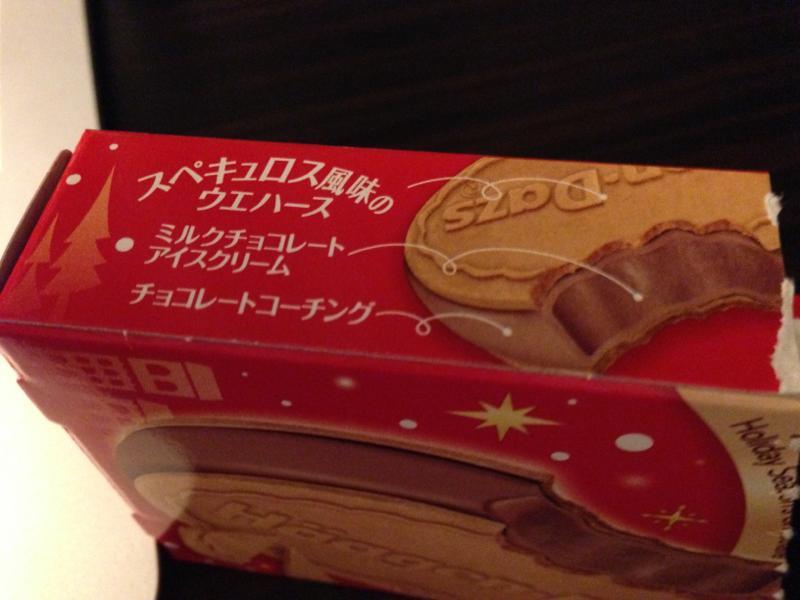 hdc-holiday-season-chocolate-2.jpg