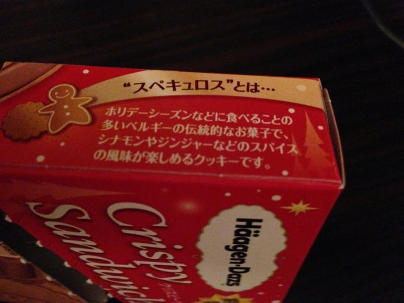 hdc-holiday-season-chocolate-3.jpg
