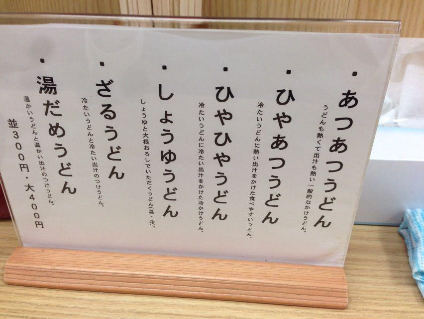 jujo_iwai_2.jpg