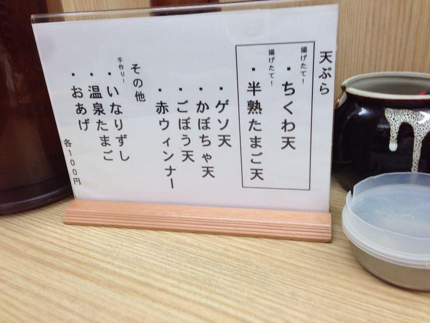 jujo_iwai_3.jpg