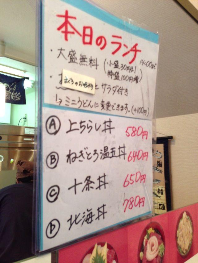 jujou_tsukijiya_2.jpg