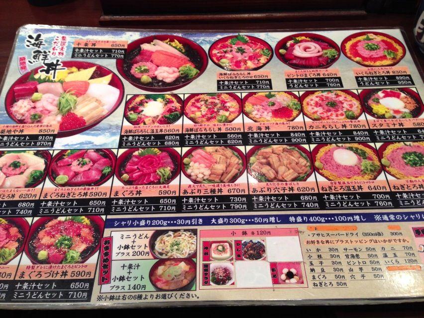 jujou_tsukijiya_4.jpg