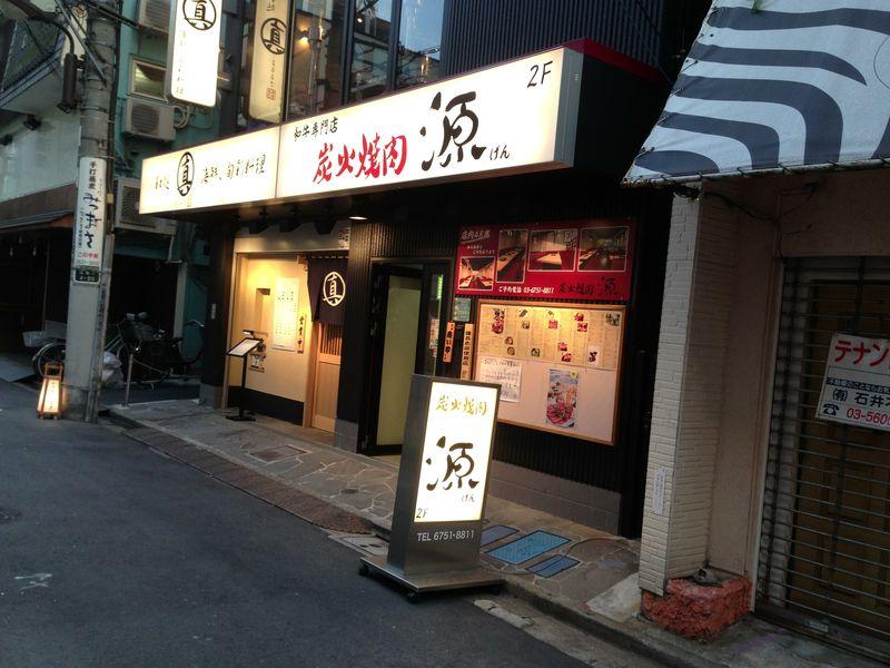 kinshicho_gen_1.jpg