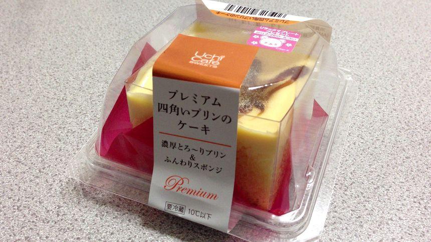 lawson_square_cake_1.jpg