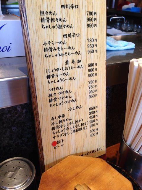 shibuya_asuka_2.jpg