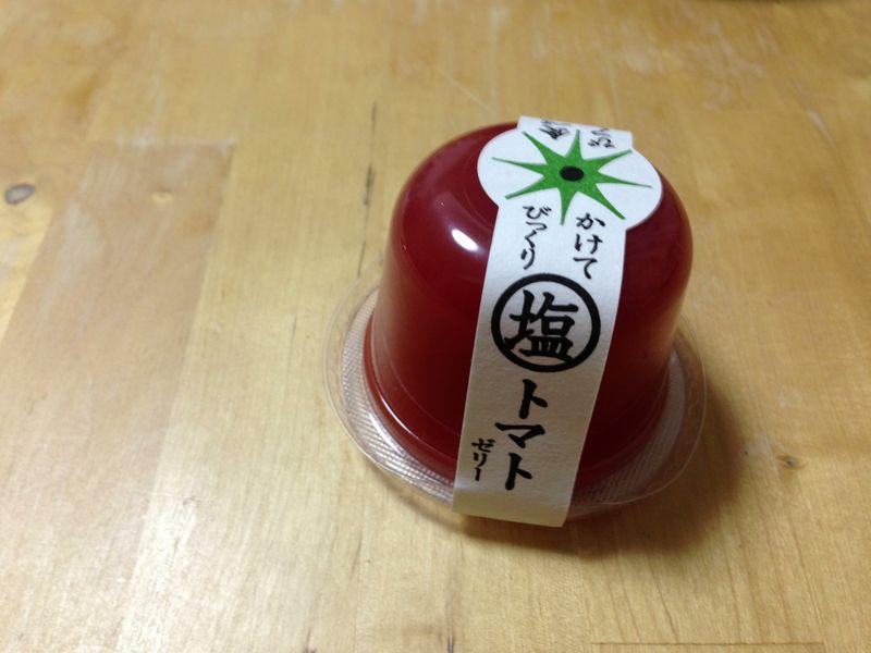 tomato_jelly_1.jpg