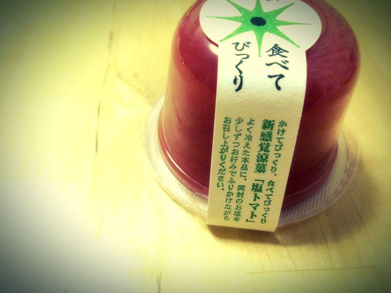 tomato_jelly_3.jpg