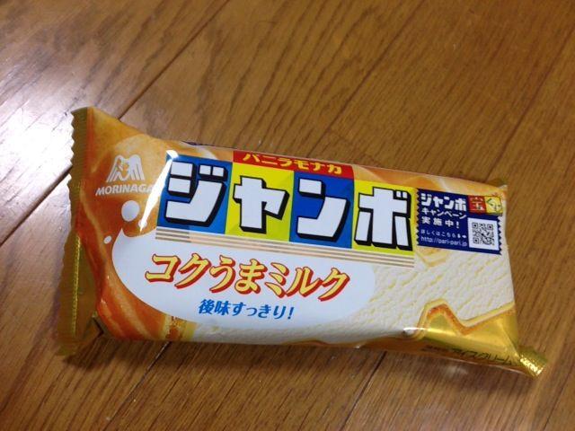 vanila_monaka_jumbo_1.jpg