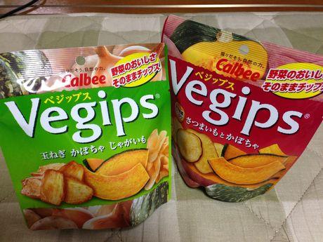 vegips_1.jpg