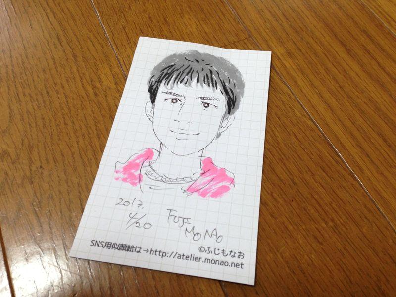 130420_bloggersfes_seo_2.jpg