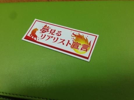 20130114_jMatsuzaki_2.jpg