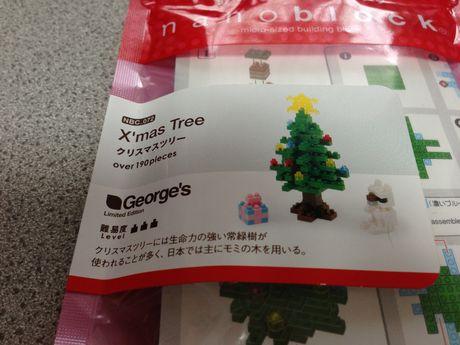 nano_xmastree_2.jpg