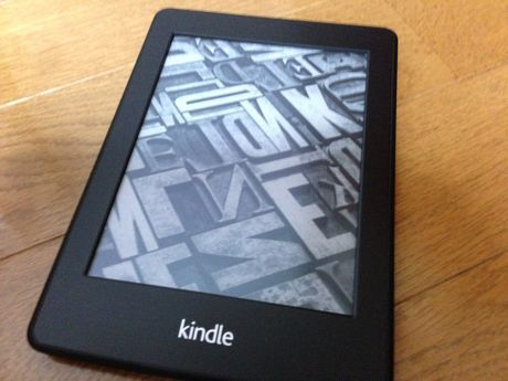 kindle_paperwhite_01.jpg