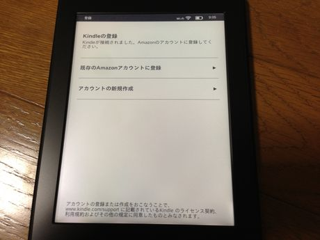 kindle_paperwhite_13.jpg
