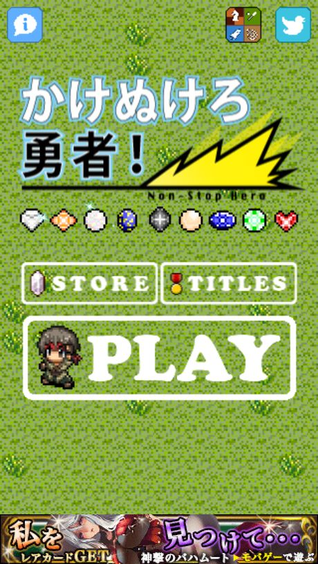 kakenukeroyusya_1.jpg
