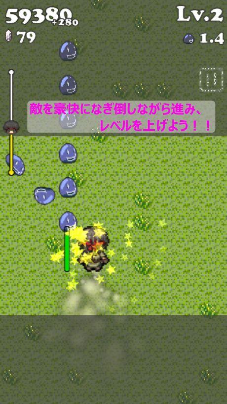 kakenukeroyusya_3.jpg