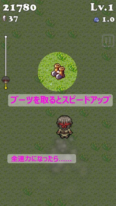 kakenukeroyusya_5.jpg