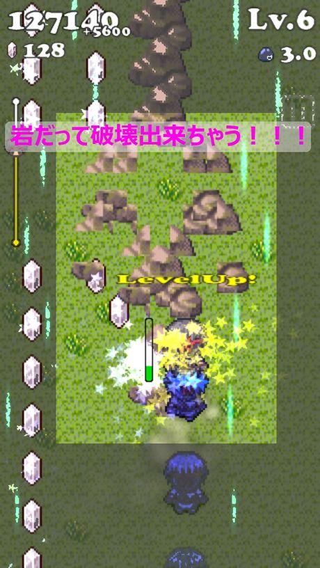 kakenukeroyusya_6.jpg