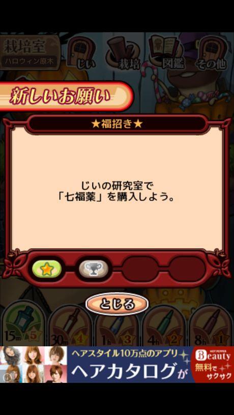 201301_nameko_02.jpg