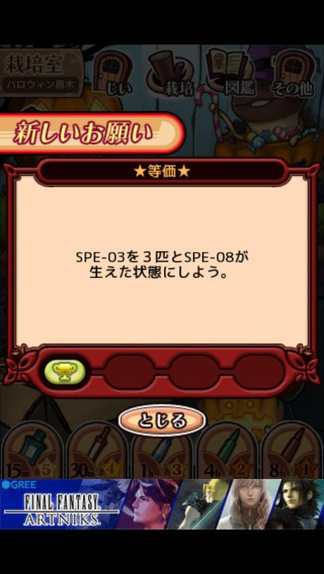 201301_nameko_10.jpg